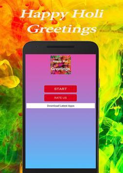 Holi Greetings 2017 poster
