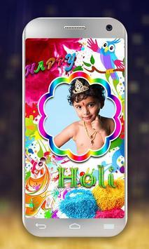 Happy Holi Photo Frames screenshot 4