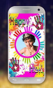 Happy Holi Photo Frames screenshot 6