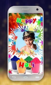 Happy Holi Photo Frames screenshot 1