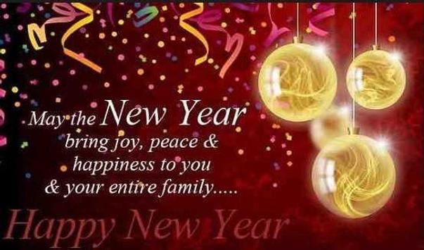 Happy New Year 2018 Greetings poster
