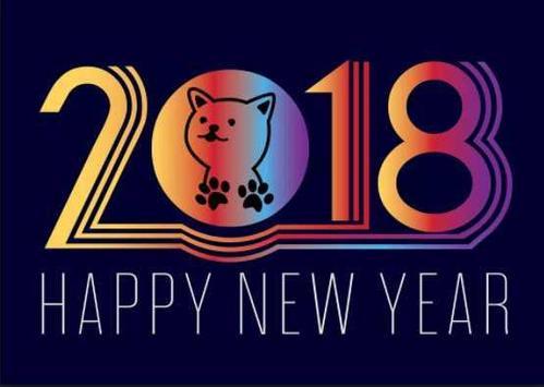 Happy New year 2018 photo screenshot 4
