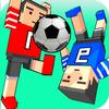 面白いサッカーフィジックス3D アイコン