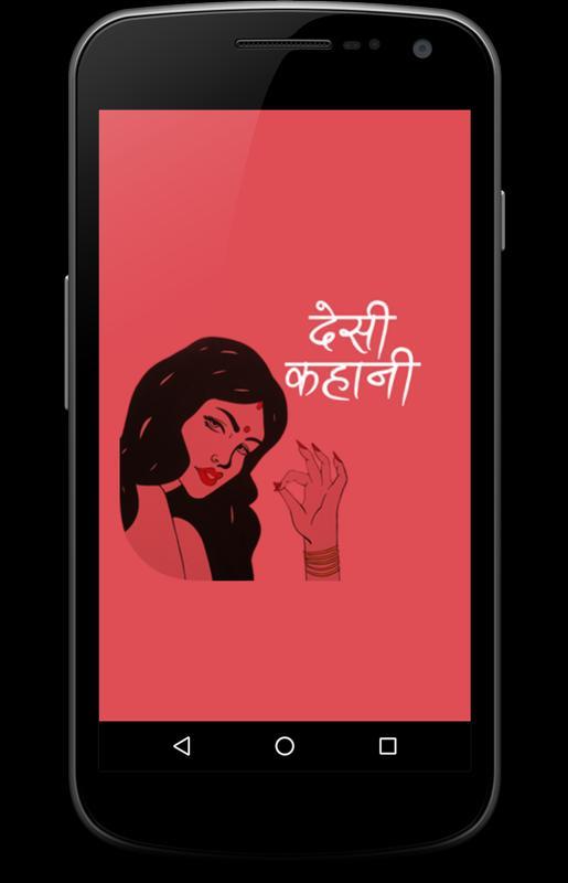 Desi Stories poster ...