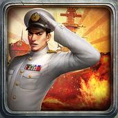 大戦艦ー海の覇者 icono