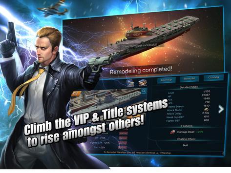 大戦艦ー海の覇者 captura de pantalla 4