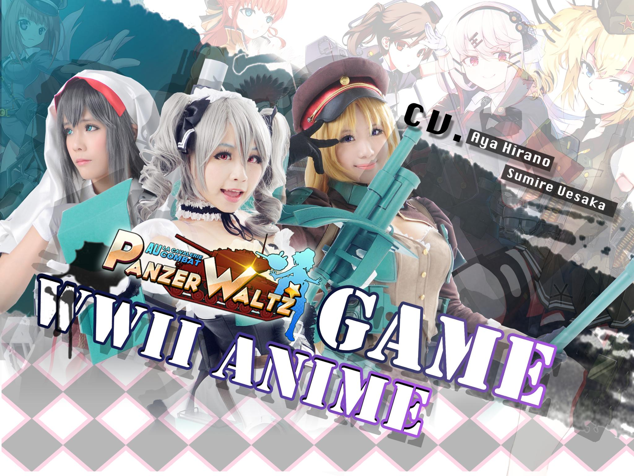 Panzer Waltz Best Anime Game For Android Apk Download