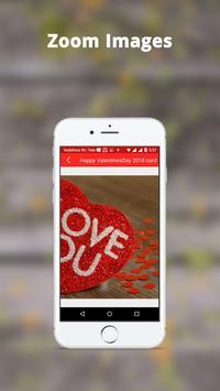 Happy ValentinesDay 2018 card albums screenshot 4