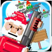 Santa vs Drones icon
