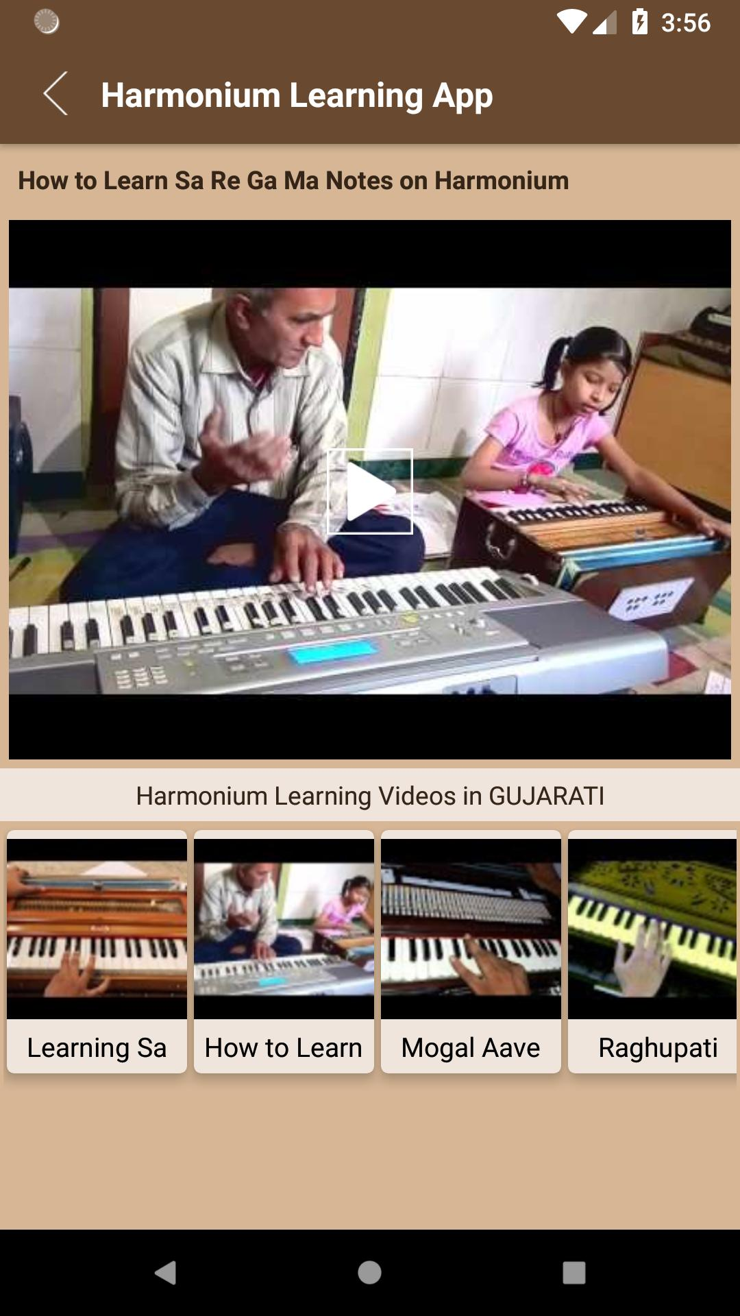 Harmonium Learning App for Android - APK Download