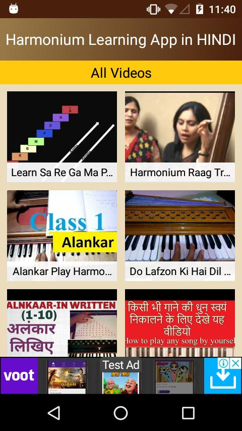 Harmonium Learning App in HINDI for Android - APK Download