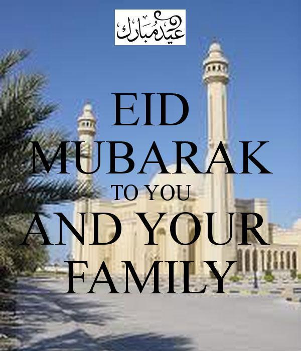 Android 用の Bakra Eid SMS APK をダウンロード