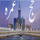Hajj Aur Umra icon