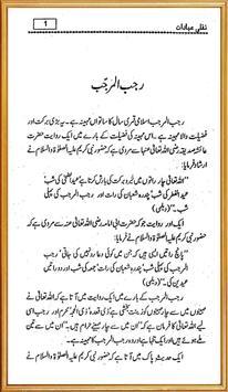 Rajab ki Nafli Ibadaat poster