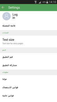 GilGeek apk screenshot