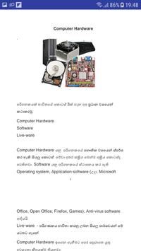 computer hardware - ICT screenshot 1