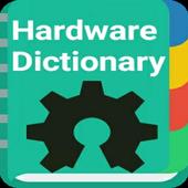 Hardware Dictionary icon