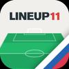 Lineup11- Football Line-up biểu tượng