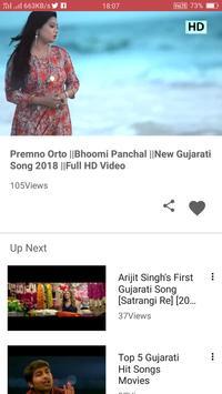 Gujarati Video 🎬 screenshot 7