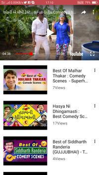Gujarati Video 🎬 screenshot 3