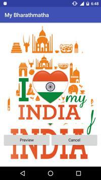 My Flag wallpaper(india) screenshot 2