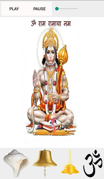 Lord Hanuman Chalisa and Aarti for Android - APK Download