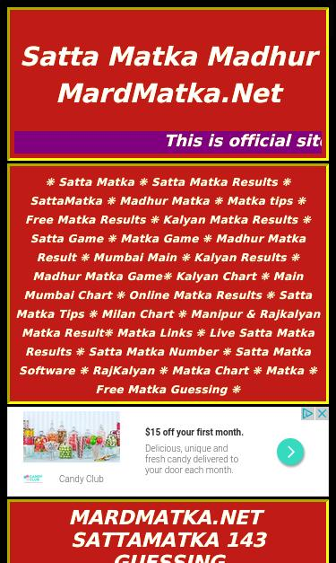 SATTA MATKA KING for Android - APK Download
