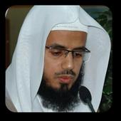 Sheikh Abu Bakr Shatri icon