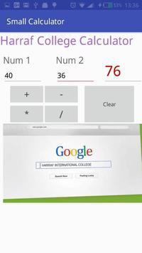 Harraf small calculator by Harraf  college screenshot 4