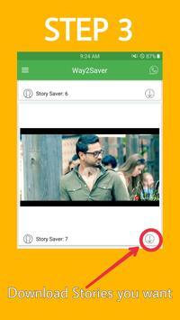 Way2Saver screenshot 2