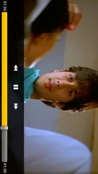 Shake Player App screenshot 2