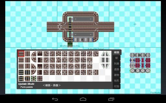 掌内鉄道エディター for タブレット apk screenshot
