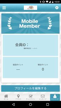Harvest公式アプリ screenshot 2