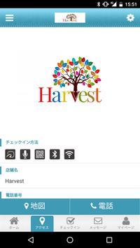 Harvest公式アプリ screenshot 3