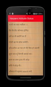 Haryanvi Attitude Status apk screenshot