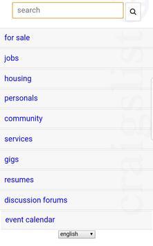 Browser for Craigslist(R) screenshot 1
