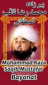 Allama Raza Saqib Mustafai Bayanat poster