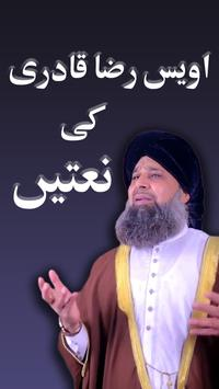 owais raza qadri naats mp3 download 2014
