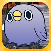 めんトリダッシュ!! icon