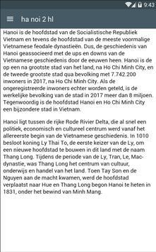 Hanoi2 Hl screenshot 1