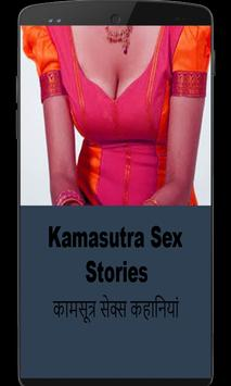 Kamasutra Sex Stories-Desi Fun poster