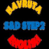 (M)하브루타잉글리시(HavrutaEnglish)2단계 icon