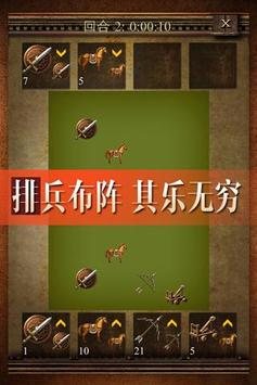 QQ欢乐王国 apk screenshot