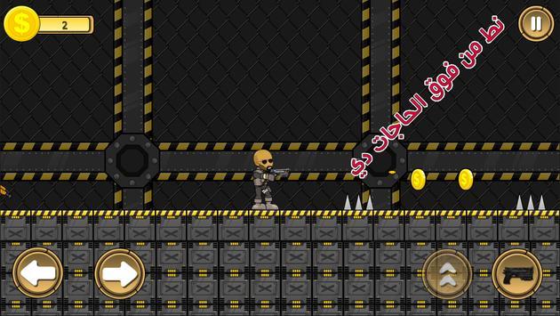 لعبة الأسطورة الجديدة screenshot 3