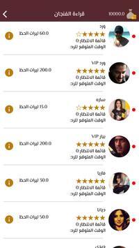 Hazzi - Coffee reading and Tarot apk screenshot