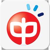 해법중국어 icon