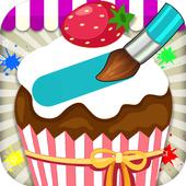 Cupcake Coloring Book icon