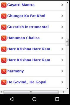 Hindi Bhajans Instrumental screenshot 1