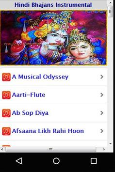 Hindi Bhajans Instrumental screenshot 2