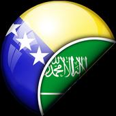 Bosanski - Arapski Prevodilac icon